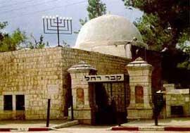 Túmulo de Rachel a margem da estrada que leva a Belém