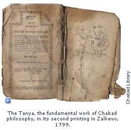 Coisas Judaicas - O Tanya